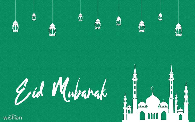 Eid-Mobarak-Blank-Image-for-typing-sms