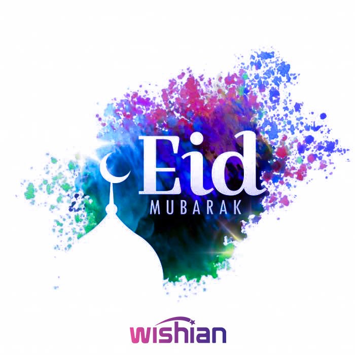Eid Mubarak Colorful Wishes for Messenger Imo