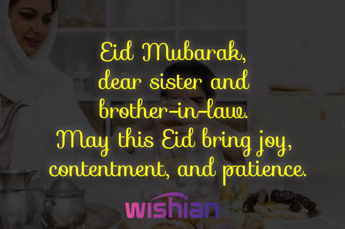 Eid Mubarak sister and brother in law wishes