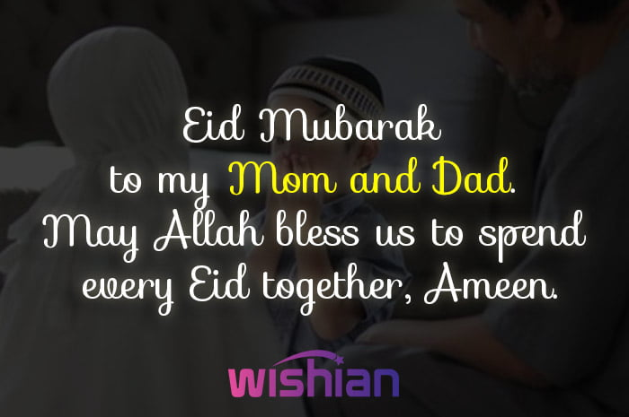 Eid Mubarak to my Mom and Dad wishes and messages with Images