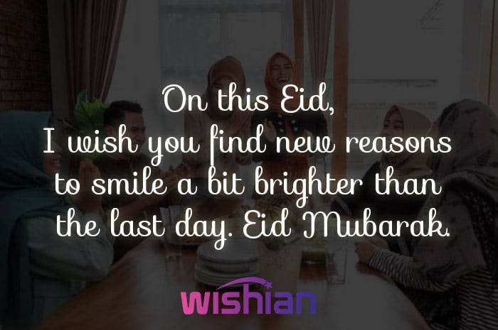 Eid Mubarak wishes for my family with images