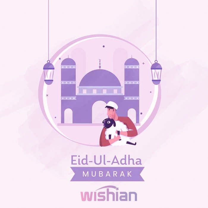 Eid ul Adha Images to share on Facebook