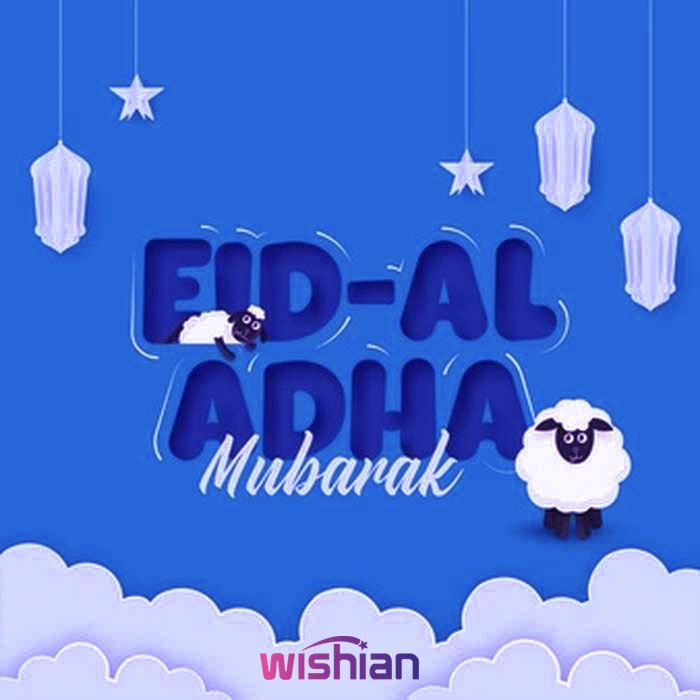 Funny Eid ul Adha Wishes with images for Friends