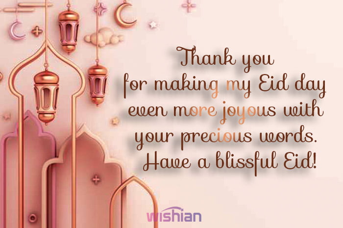 Giving Thanks to Reply on Eid Mubarak Greetings by Friend