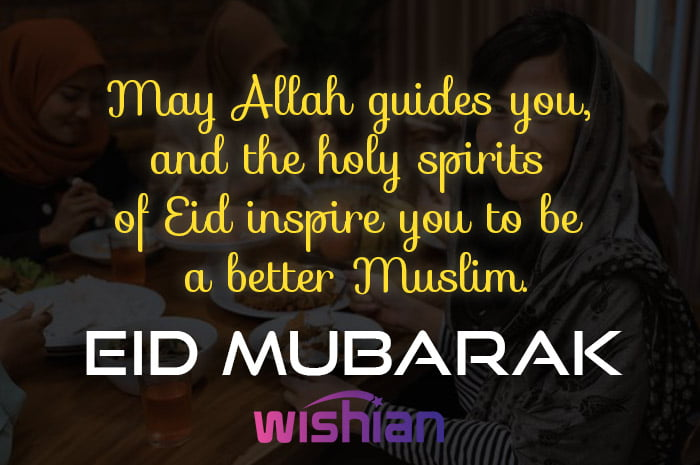 Happy Eid Mubarak wishes for my younger sister