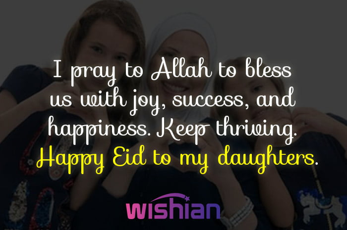 Happy Eid to daughters wishes and quotes with image free download