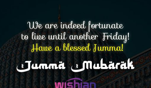 Have a Blessed Jumma wishes for friends