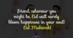 Long Distant friends Eid Wishes