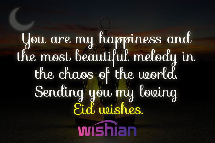 Loving Eid Wishes for my love