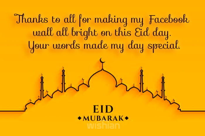 Thanks to all to wish me Eid Mubarak Greetings on Facebook Wall