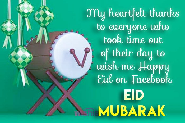 Thanks to everyone for Eid Mubarak Wishes on Facebook
